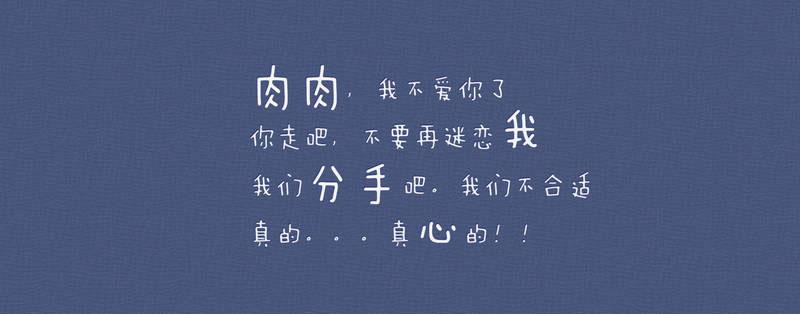 jianfei2